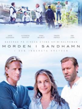 Sandhamn2-front-286x398